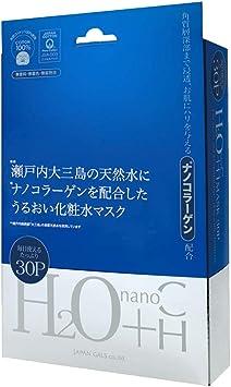 H+nanoCマスク 30枚入り
