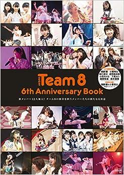 AKB48 Team 8 6th Anniversary Book単行本 – 2020/4/6