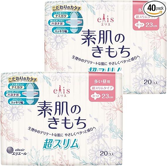 エリス Megami 素肌のきもち 超スリム 羽つき 23cm (多い昼) 40枚(20枚入×2パック) 【まとめ買い】