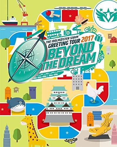 【Amazon.co.jp限定】 THE IDOLM@STER SideM GREETING TOUR 2017 ~BEYOND THE DREAM~ LIVE Blu-ra...