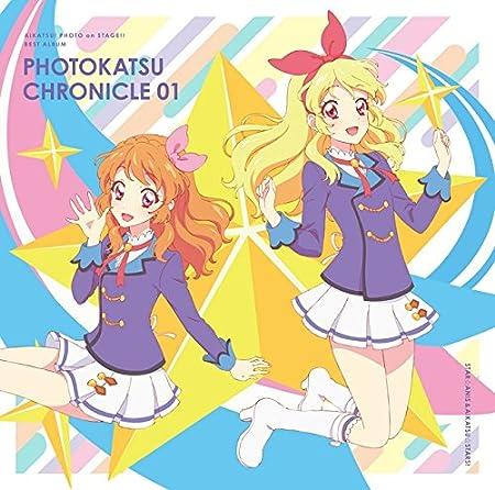 スマホアプリ『アイカツ!フォトonステージ!!』ベストアルバム PHOTOKATSU CHRONICLE 01