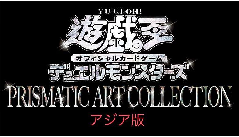遊戯王OCG デュエルモンスターズ PRISMATIC ART COLLECTION BOX アジア版