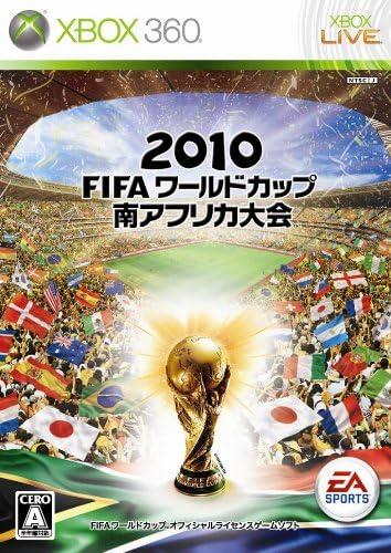 2010 FIFA ワールドカップ 南アフリカ大会 - Xbox360