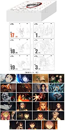 C97 コミケ97 限定 鬼滅の刃 原画日めくりカレンダー ufotable