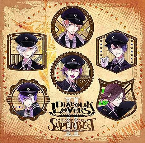DIABOLIK LOVERS Bloody Songs -SUPER BESTⅡ- 逆巻家ver