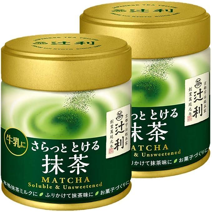 辻利 さらっととける抹茶 40g ×2個 粉末