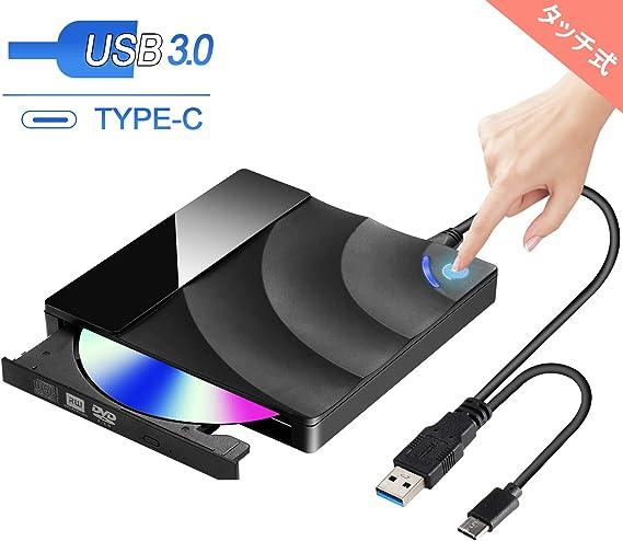 【最新版】 Karsspor USB 3.0外付け DVD ドライブ DVD プレイヤー ポータブルドライブ CD/DVD読取・書込 タッチポップ式 高速 静音 超スリム D...