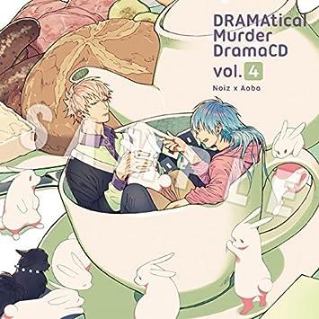 DRAMAtical Murder DramaCD Vol.4