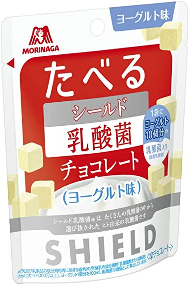 森永製菓 シールド乳酸菌チョコレート<ヨーグルト味> 50g ×8袋