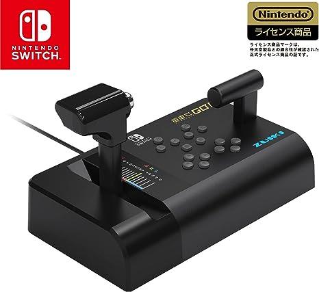 【瑞起直販】電車でGO!!専用ワンハンドルコントローラー for Nintendo Switch【任天堂ライセンス商品】