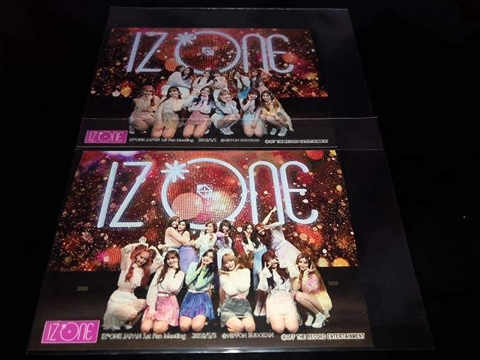 IZ*ONE アイズワン JAPAN 1st Fan Meeting ファンミーティング 日本武道館 会場 撮って出し 生写真 L版 2枚セット 宮脇咲良