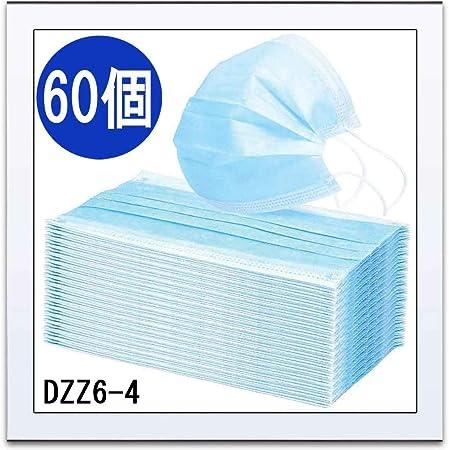 60枚 使い捨て ワンジンwJ 飛沫 pm2.5 対策 高機能 不織布 DZZ6-4