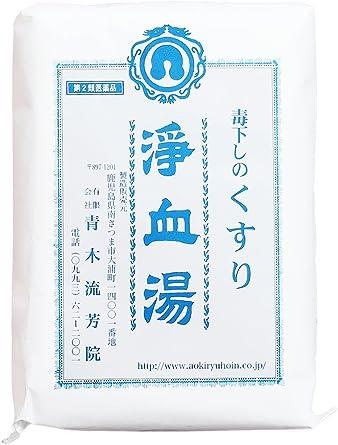 第2類医薬品】浄血湯30包