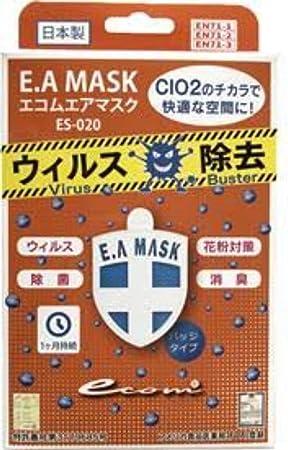 除菌・消臭・花粉症・ウィルス予防 エコムエアマスク バッチタイプ ES-020 ブルー 10個