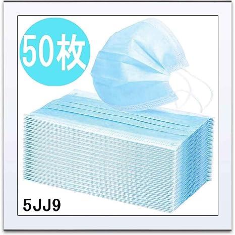 50枚 超快適 使い捨て 花粉 飛沫 pm2.5 防塵 対策 高機能 抗菌 3層構造 保護 息らくらく 不織布 5JJ9