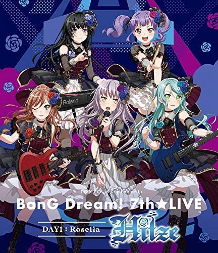 【初回生産限定特典あり】TOKYO MX presents「BanG Dream! 7th☆LIVE」 DAY1:Roselia「Hitze」 [Blu-ray] (「BanG Dream! 8th☆LIVE 夏の野外3DAYS」最速先行抽選応募申込券封入)