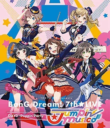 【初回生産限定特典あり】TOKYO MX presents「BanG Dream! 7th☆LIVE」 DAY3:Poppin'Party「Jumpin' Music♪」 [...