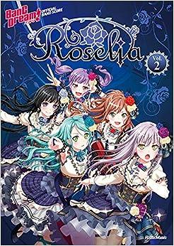 バンドリ! オフィシャル・バンドスコア Roselia Vol.2(日本語) 楽譜 – 2019/10/24
