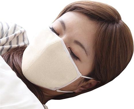 大判 潤いシルクのおやすみマスク(ポーチ付き) キナリ