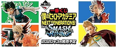 一番くじ 僕のヒーローアカデミア NEXT GENERATIONS! feat.SMASH RISING B賞 figure;爆豪勝己 全1種