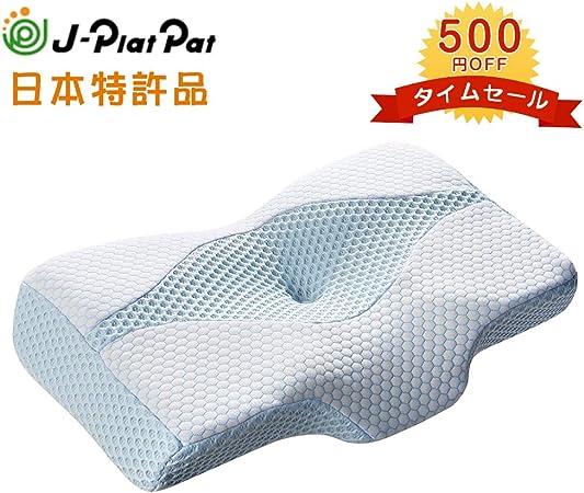 MyeFoam 日本特許品 枕 安眠 人気 肩こり まくら 低反発 中空設計 頭・頚椎・肩をやさしく支える 健康枕 頚椎サポート いびき防止 快眠枕 ストレートネック 仰向き...