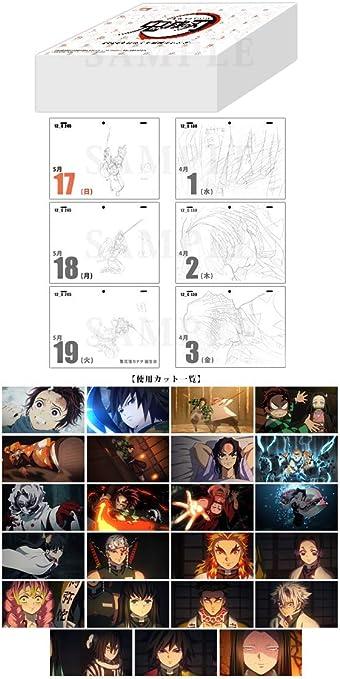 C97 コミケ97 冬コミ ufotable 限定 鬼滅の刃 原画日めくりカレンダー