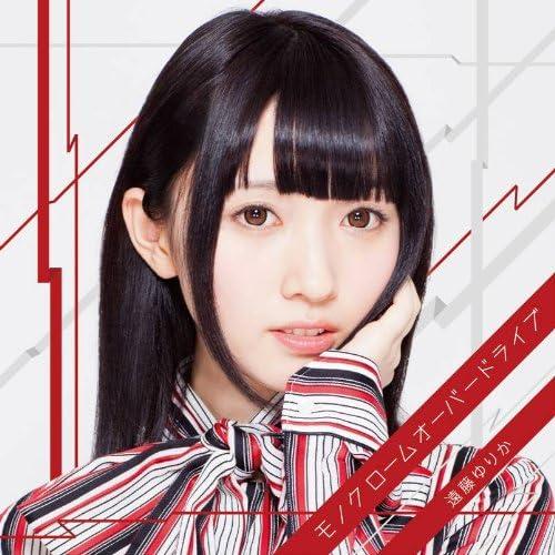 TVアニメ「Z/X IGNITION」EDテーマ モノクロームオーバードライブ (初回限定盤) CD+DVD, シングル, 限定版, マキシ