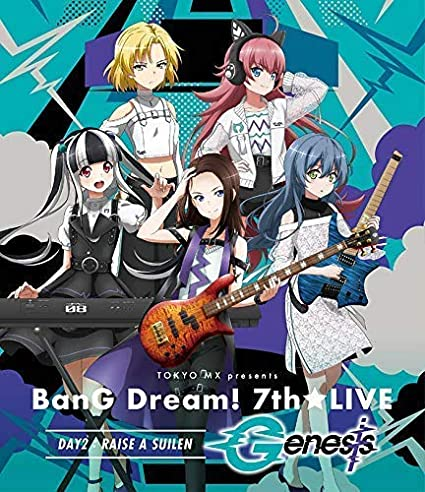 【初回生産限定特典あり】TOKYO MX presents「BanG Dream! 7th☆LIVE」 DAY2:RAISE A SUILEN「Genesis」 [Blu-r...
