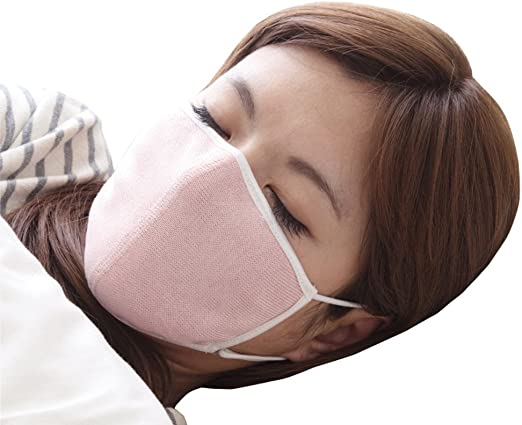大判 潤いシルクのおやすみマスク(ポーチ付き) ピンク