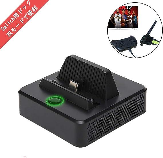 【最新システム対応】 Defway Switch ドック 放熱 TV出力 日本語取扱書 切り替え 直接にTV出力 小型 アダプター ドック替換