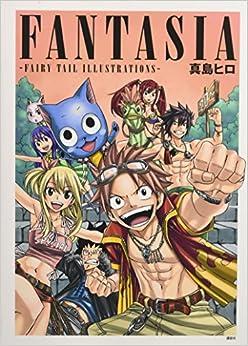 FANTASIA -FAIRY TAIL ILLUSTRATIONS-(日本語) 単行本 – 2012/8/11