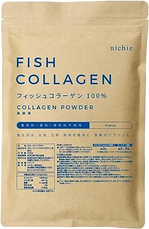 nichie 低分子 フィッシュ コラーゲン 100% パウダー 500g
