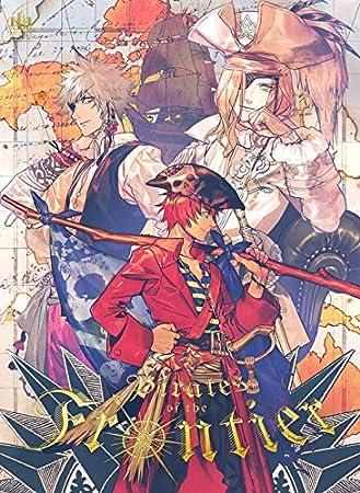 うたの☆プリンスさまっ(音符記号)シアターシャイニング Pirates of the Frontier(初回生産限定盤)限定版