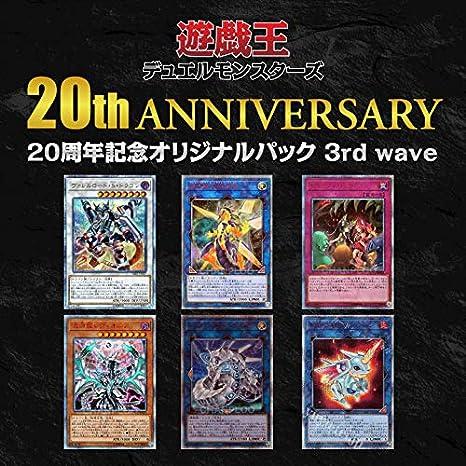 遊戯王 20th anniversary オリジナルパック 2019 3rd wave 福袋 オリパ box メモリアルディスク スリーブ プレイマット