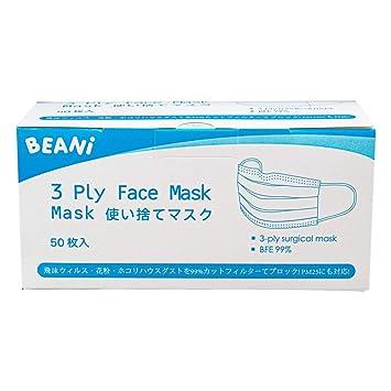 使い捨て 不織布 マスク 50枚入 快適 マスク 通気性良い 防塵 立体 風邪予防 花粉対策 保湿 防寒 飛沫防止 男女兼用