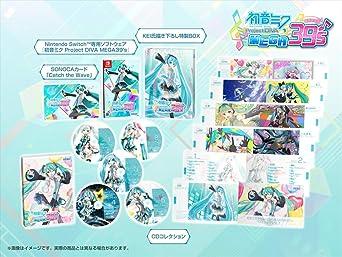 初音ミク Project DIVA MEGA39's(メガミックス) 10thアニバーサリーコレクション 【限定版同梱物】・CDコレクション(5枚組)・主題歌「Catch t...