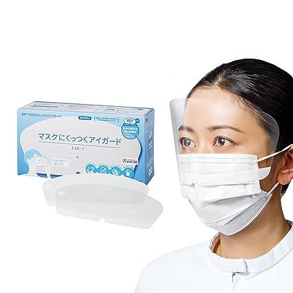 3M マスクにつける アイガード 日本製 医療用 くもり止め加工 男女兼用 フェイスシールド EAG-1 120枚入り
