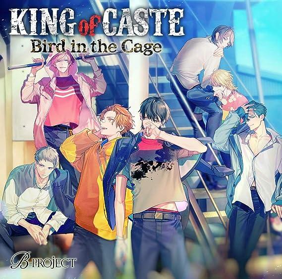 【Amazon.co.jp限定】KING of CASTE 〜Bird in the Cage〜 獅子堂高校ver.(限定盤) (デカジャケット付)