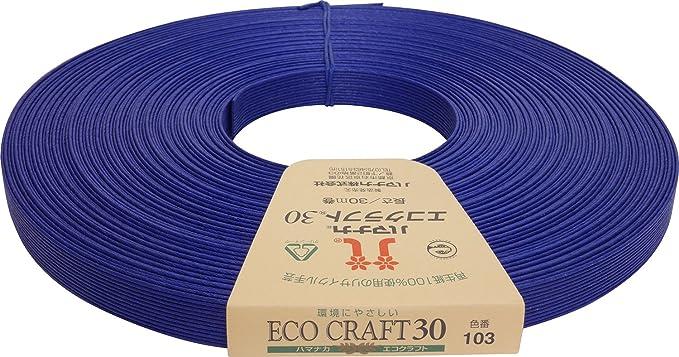 ハマナカ エコクラフト30m巻・103紺