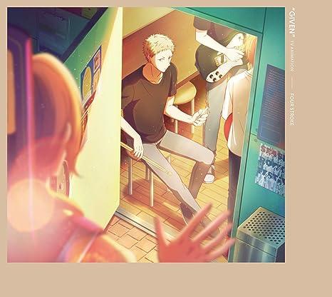 ギヴン 4(完全生産限定版) [Blu-ray]