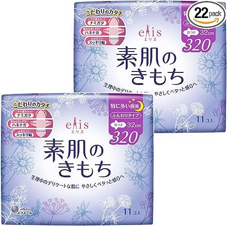 エリス Megami 素肌のきもち スリム 羽つき 32cm (特に多い夜) 22枚(11枚入×2パック) 【まとめ買い】