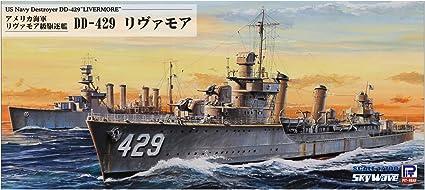 ピットロード 1/700 スカイウェーブシリーズ アメリカ海軍 駆逐艦 DE-429 リヴァモア プラモデル W211