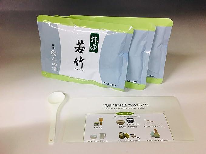 丸久小山園 食品加工用抹茶 若竹100g袋×3個 wakatake 計量スプーン・説明書付