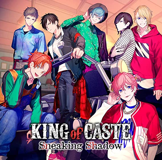KING of CASTE 〜Sneaking Shadow〜 限定盤 獅子堂高校ver.限定版