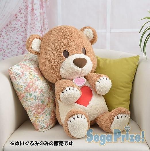 Suzy's Zoo (スージーズー) BOOF ブーフ & y♡u シリーズ ギガジャンボ ぬいぐるみ 全長約45cm