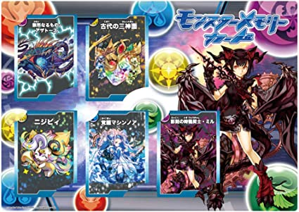 モンスターメモリー パズドラ モンスターメモリーカード 影刻の時龍契士・ミル カード5枚セット