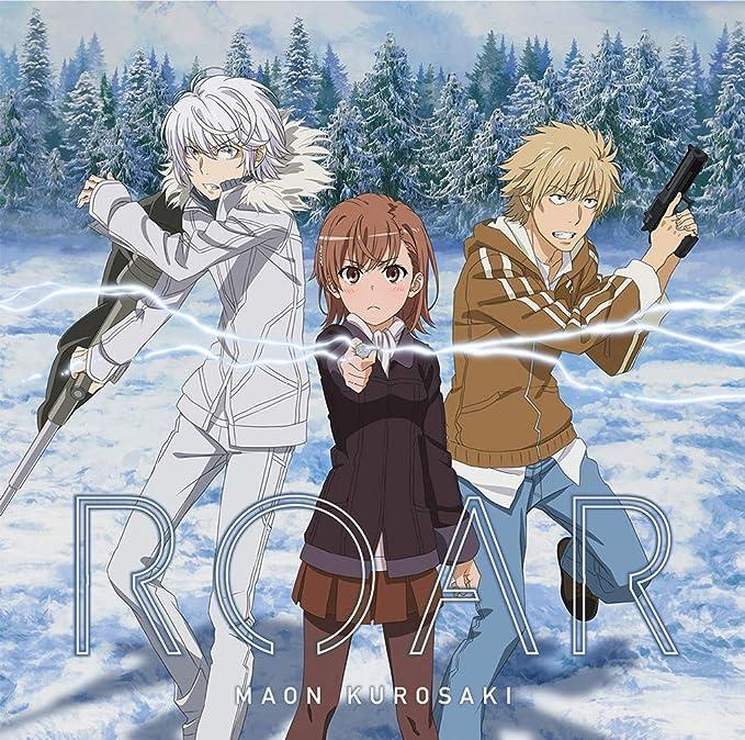 【Amazon.co.jp限定】ROAR(初回限定アニメ盤CD+DVD)TVアニメ(とある魔術の禁書目録III)新オープニングテーマ(デカジャケット付き)