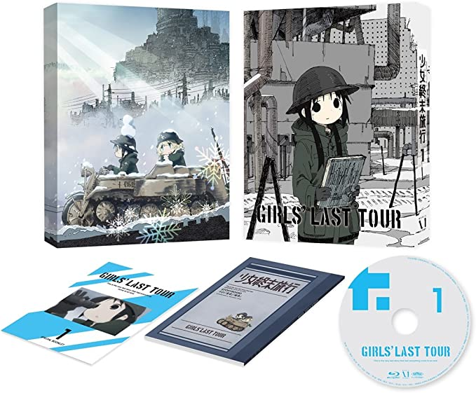 少女終末旅行 1 [DVD]