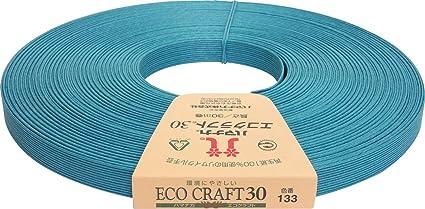 ハマナカ エコクラフト 約 15mm巾 30m巻 Col.133 ターコイズグリーン 2508
