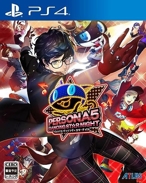 ペルソナ5 ダンシング・スターナイト - PS4